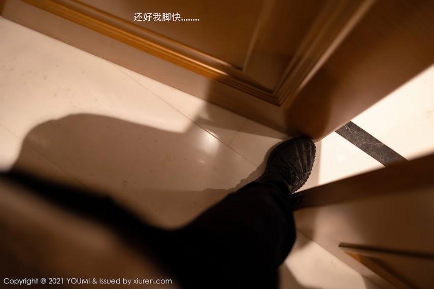 [YM]587[Y].rar.17dq_9 [YouMi] 2021-01-12 Vol.587 Yun Er youmi 05070